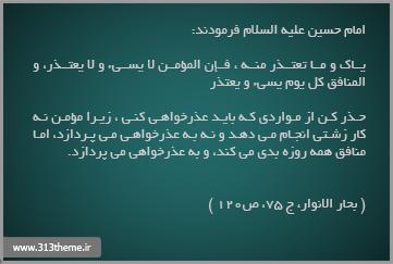 http://s2.picofile.com/file/7845370214/9.jpg