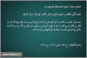 http://s2.picofile.com/file/7845411719/3.jpg