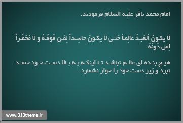 http://s2.picofile.com/file/7845478274/5.jpg