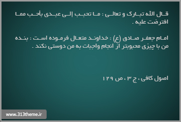 http://s2.picofile.com/file/7846091505/8.jpg