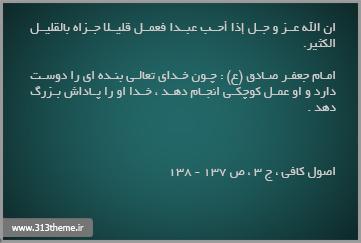 http://s2.picofile.com/file/7846092147/10.jpg
