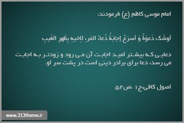 http://s2.picofile.com/file/7846163438/3.jpg