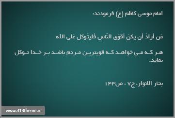 http://s2.picofile.com/file/7846163545/4.jpg
