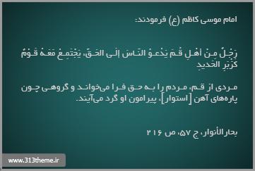 http://s2.picofile.com/file/7846164080/6.jpg