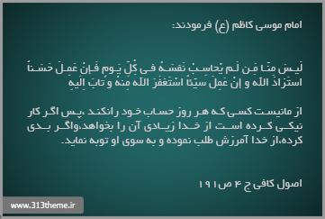 http://s2.picofile.com/file/7846164408/7.jpg