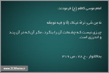 http://s2.picofile.com/file/7846164622/8.jpg