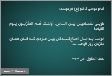 http://s2.picofile.com/file/7846164943/10.jpg