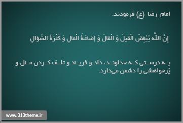 http://s2.picofile.com/file/7846357953/3.jpg