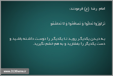 http://s2.picofile.com/file/7846359779/10.jpg