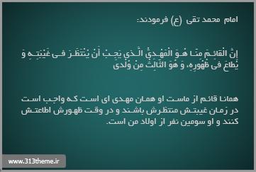 http://s2.picofile.com/file/7846384301/4.jpg
