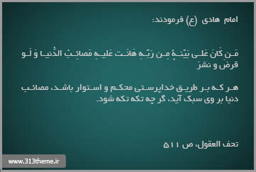http://s2.picofile.com/file/7846852147/5.jpg