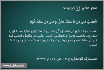 http://s2.picofile.com/file/7846853010/3.jpg