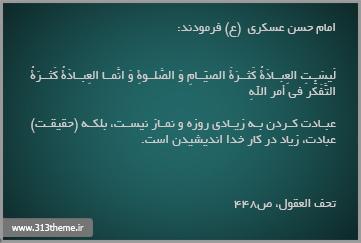 http://s2.picofile.com/file/7846890749/1.jpg