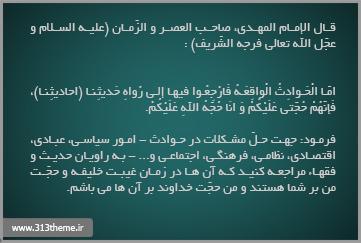 http://s2.picofile.com/file/7846940107/3.jpg
