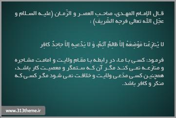 http://s2.picofile.com/file/7846940642/5.jpg