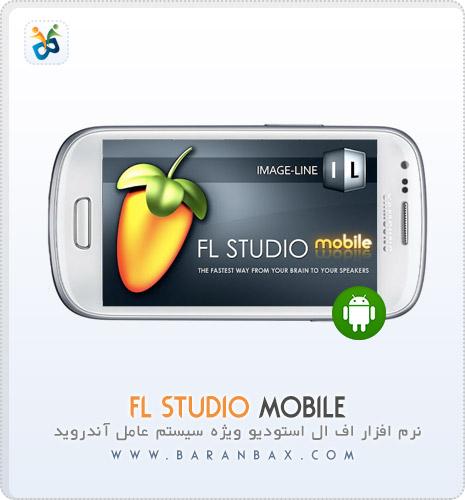 دانلود اف ال استودیو موبایل اندروید FL Studio Mobile Android