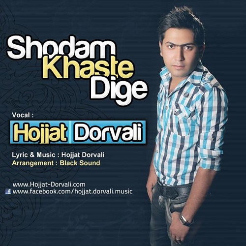 Hojjat Dorvali - Shodam Khaste Dige