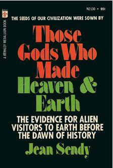 14 سیر تکاملی فرضیه بیگانگان باستانی   قسمت و بخش سوم