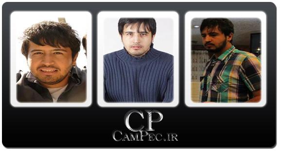 عکس های جدید مهرداد صدیقیان تیر 92