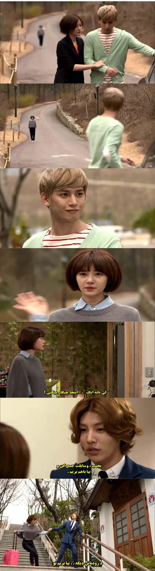 دانلود سریال های کره ای جدیدترین سریال های کره ای http www