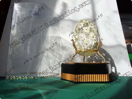 http://s2.picofile.com/file/7852629672/monabat_kaghazi.jpg