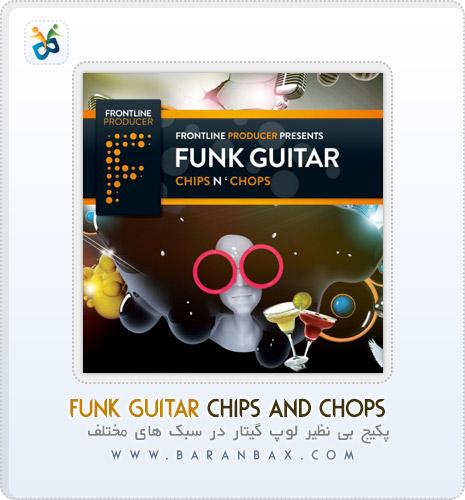 دانلود پکیج لوپ گیتار Funk Guitar Chips and Chops