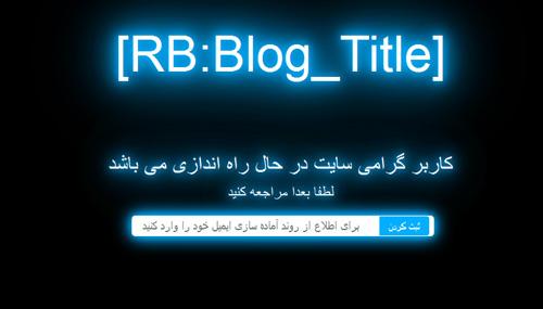 قالب در حال بروز رسانی می باشیم برای وبلاگ