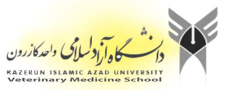 دامپزشک جوان*وبسایت دانشجویی دانشکده دامپزشکی کازرون جزوه