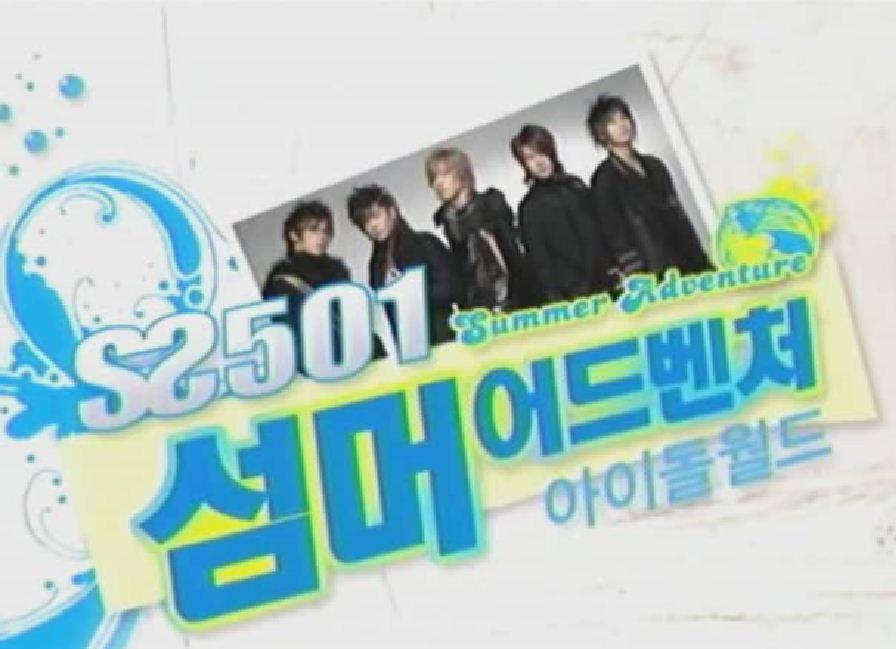 hghh SS501 on Summer Adventure Episode 5