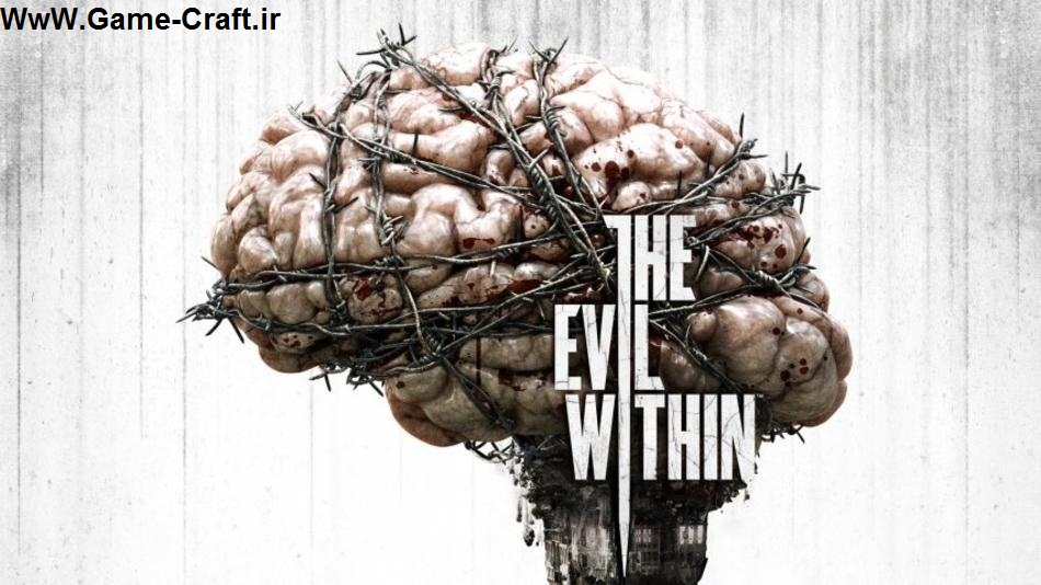 http://s2.picofile.com/file/7878357846/the_evil_within.jpg