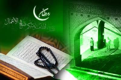 نیت در رمضان