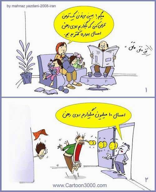 http://s2.picofile.com/file/7880615478/01_ejare_neshiny_Mahnaz_yazdani.jpg
