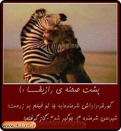 http://s2.picofile.com/file/7880633545/b884_qi0vrcmus23c0f5mmtar.jpg