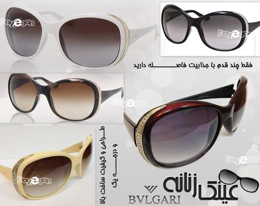 سایت خرید عینک آفتابی