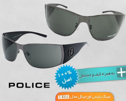 عینک آفتابی  پلیس 8311 , عینک آفتابی مارک مدل 2013