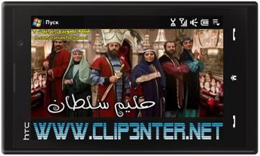 کلیپ خنده دار حریم سلطان در برنامه خنده بازار