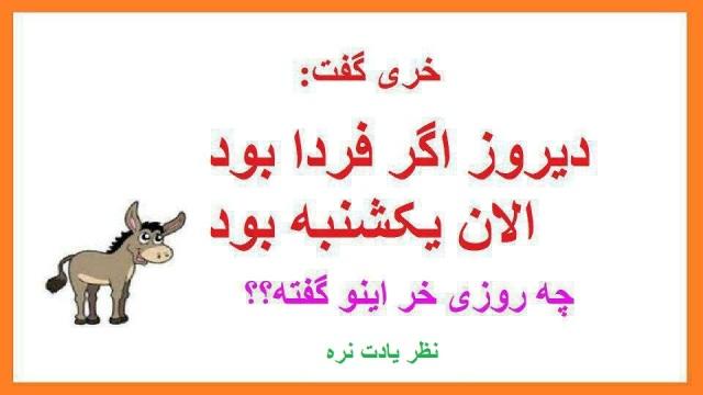 http://s2.picofile.com/file/7881177632/userupload_2013_16220589481371036752_05.jpg