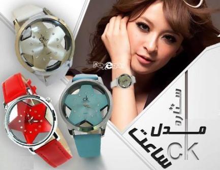 خرید ساعت مچی CK طرح ستاره در سه رنگ متفاوت