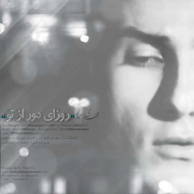 http://s2.picofile.com/file/7885947632/Mehdi_Ahmadvand_Roozaye_Door_Az_To_128_.jpg