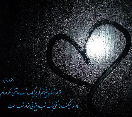 تصاویر شب بخیر عاشقانه