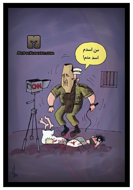 دانلود من - شکنجه اسیران سوری در اسرائیل با لباس ارتش سوریه
