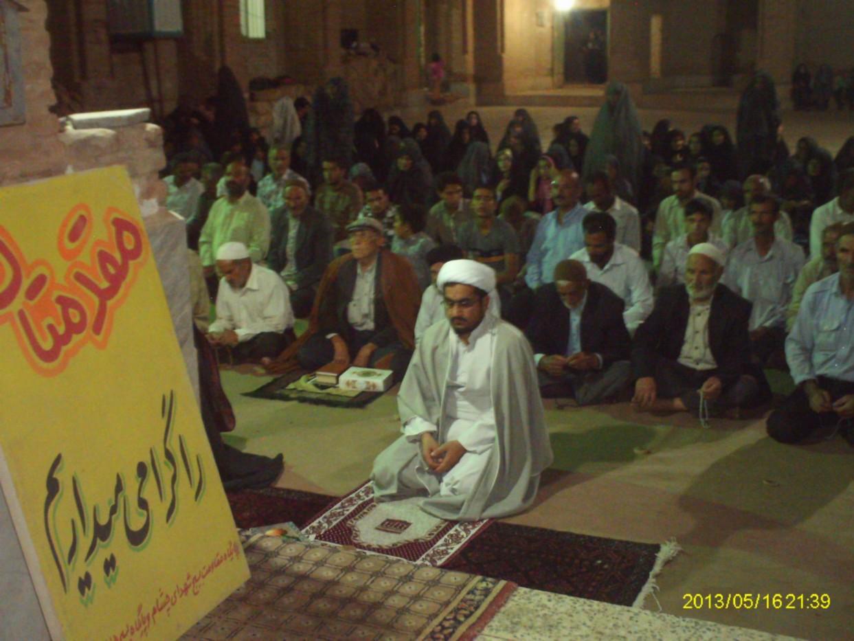 محفل انس با قرآن چشام