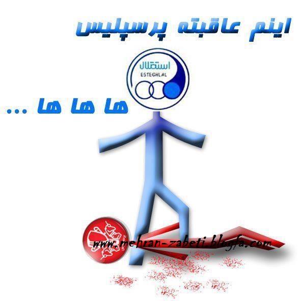 http://s2.picofile.com/file/7889060856/0187_18d5.jpg