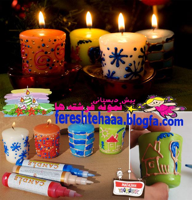 http://s2.picofile.com/file/7891113224/13.jpg