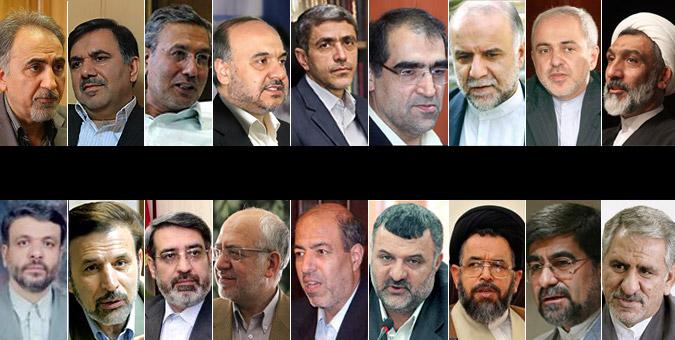 کابینه دکتر حسن روحانی