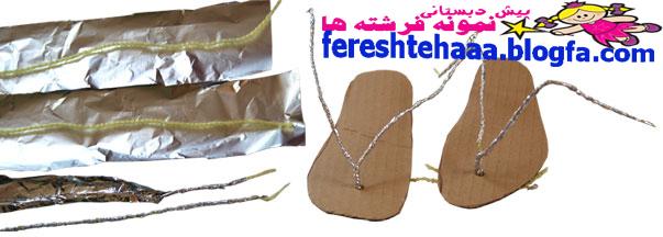 http://s2.picofile.com/file/7893872040/sandal21.jpg