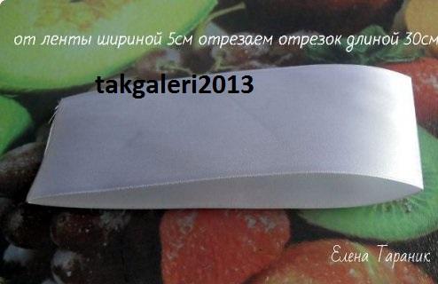 [تصویر:  tel_2_.jpg]