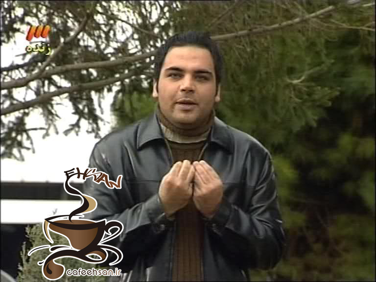 http://s2.picofile.com/file/7896353759/Ghadimi_cafeehsan_4_.jpg