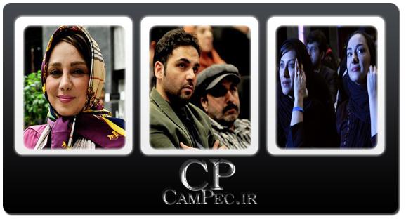 عکس های بازیگران در نمایش فیلم دهلیز در حمایت از زندانیان دیه