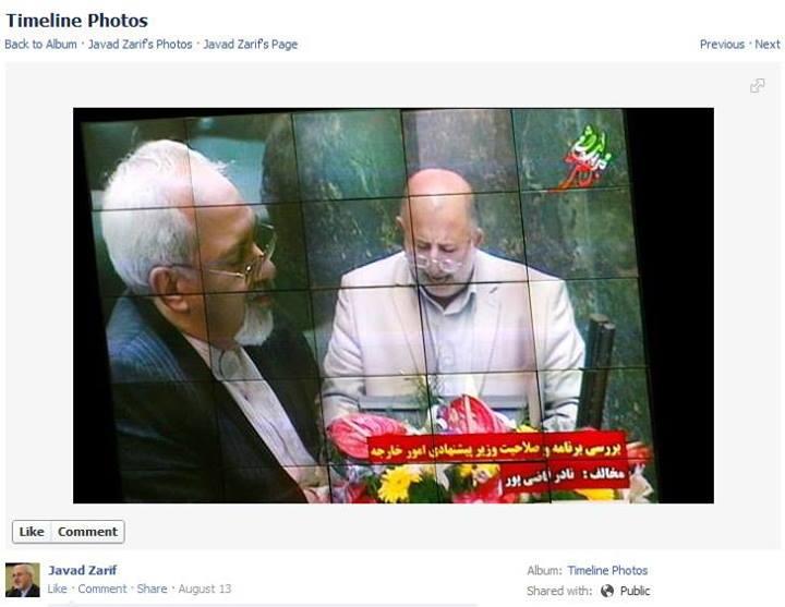 عکس اقای ظریف